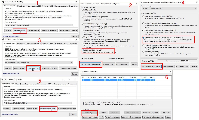 Расширительные баки для отопления схема подключения